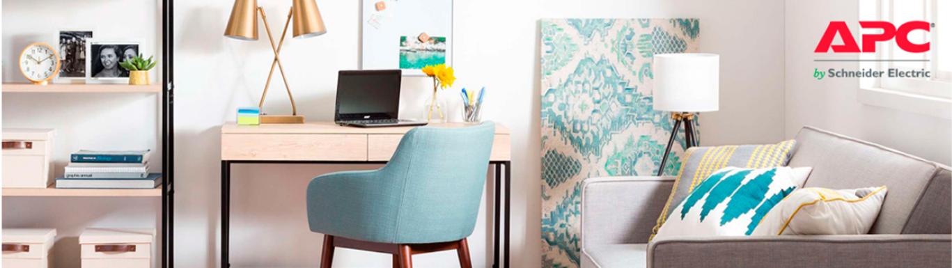ups apc para hogar y pequeña oficina